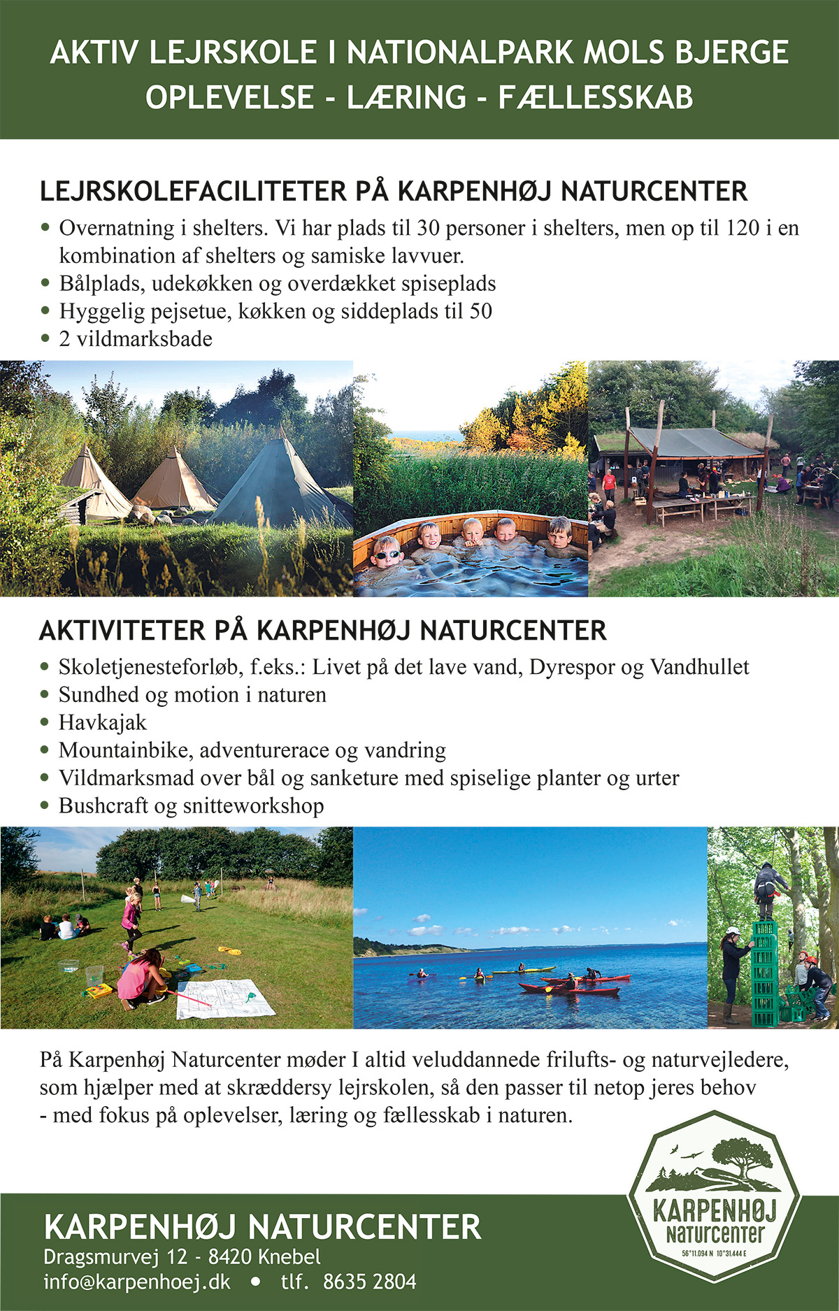 Karpenhøj-Naturcenter-2020